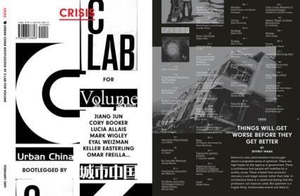 volume-cover1